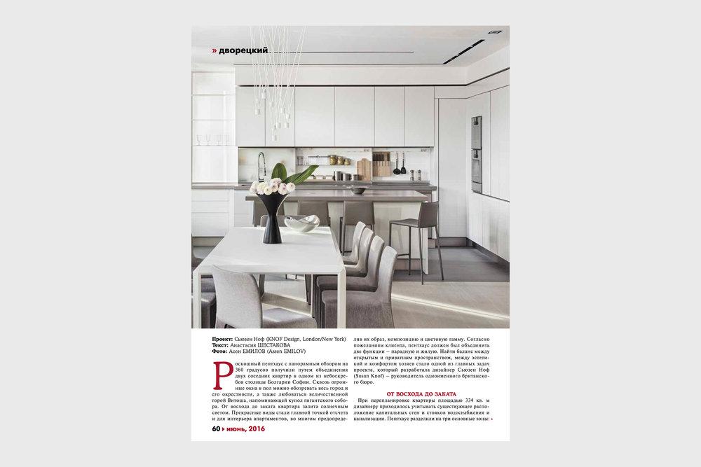 knof-press--royal-property-review--2016-06_03.jpg