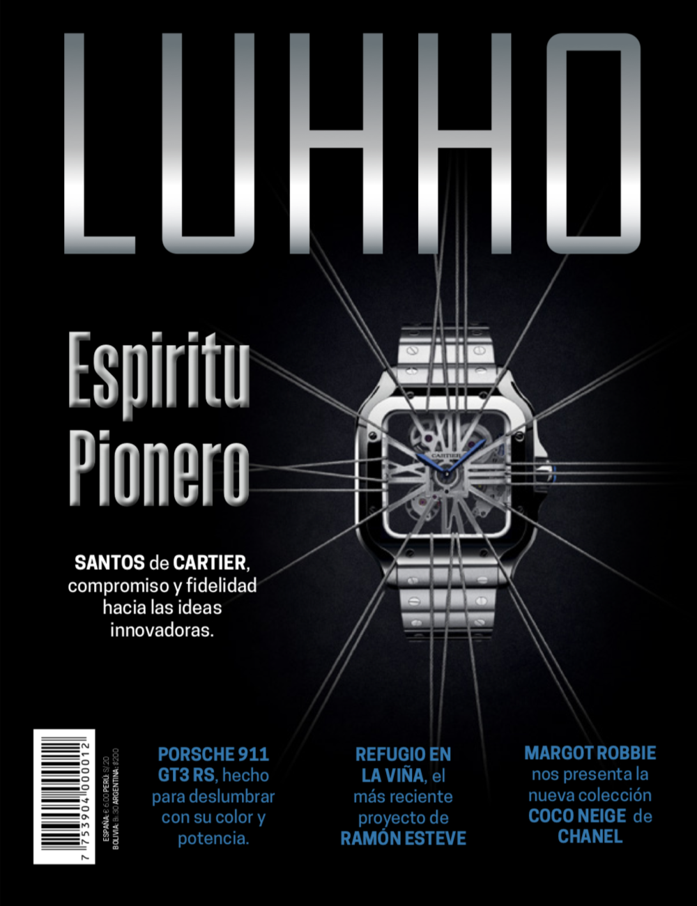 KNOF-LUHHO-July-Cover.png