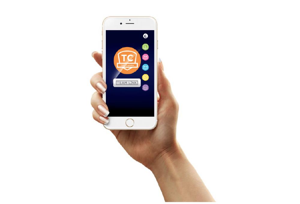 app_screen1
