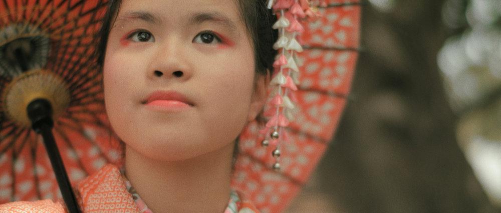 Matsuri —Short Film