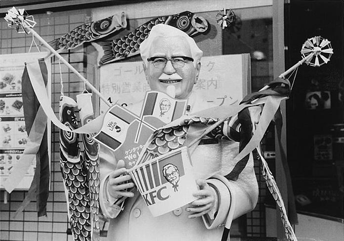 KFC Fussa 1.jpg