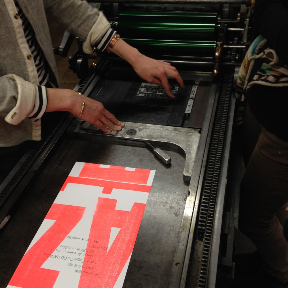I took a letterpress class at  San Francisco Center for the Book . It was a lot of fun and really informative. I very much recommend it.