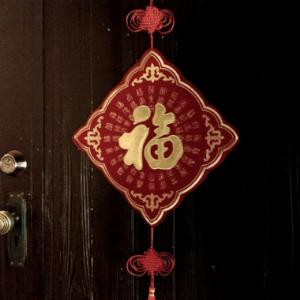 CNY quintet bnb
