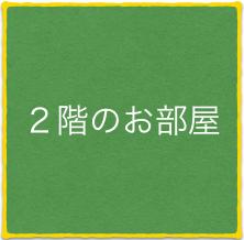 スクリーンショット 2014-12-07 23.01.16.png