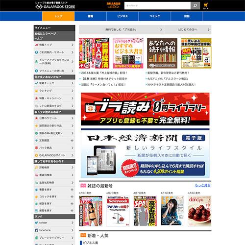 site.jpg