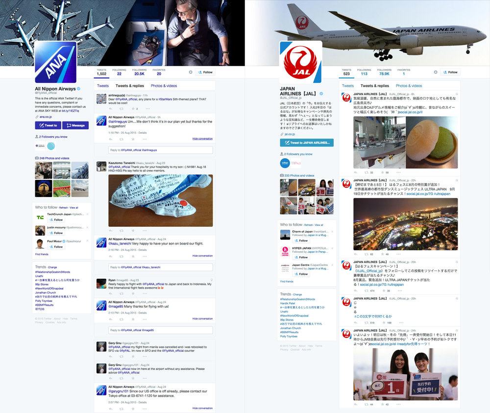 Twitter international airline accounts of ANA and JAL. ANA responds to customers, JAL doesn't and only tweets in Japanese (aside from their flight info account)