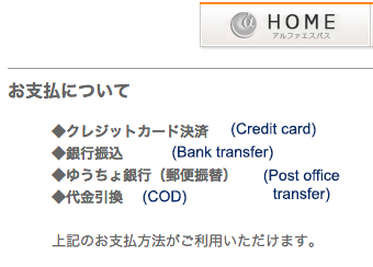 Rakuten's payment options in Japan