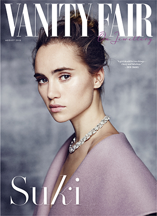 Suki-Cover-Full-A-List.jpg
