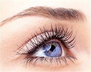 Semi-permanent mink eyelash extensions Dublin