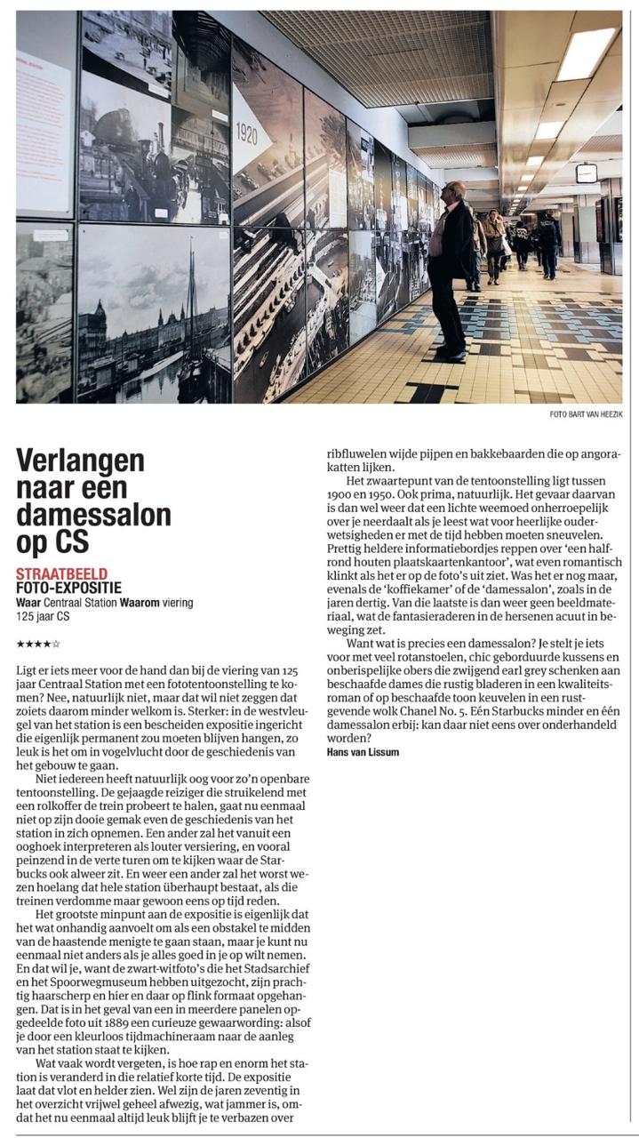 125 jaar Station Amsterdam Centraal_07.jpg