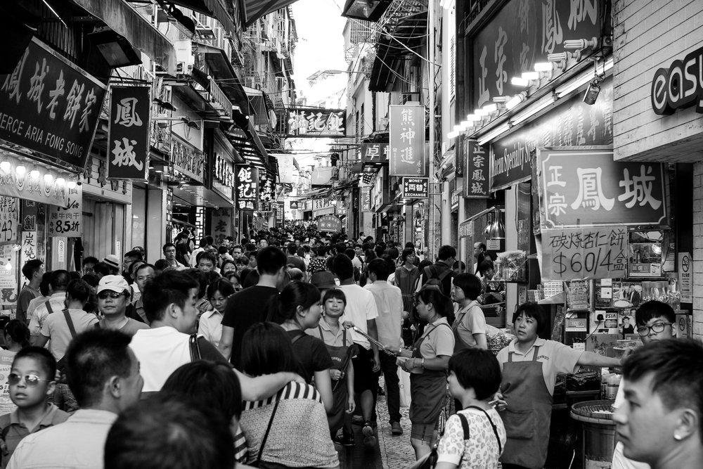 Bustling - Macau (CN)