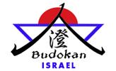 Budokan Israel logo