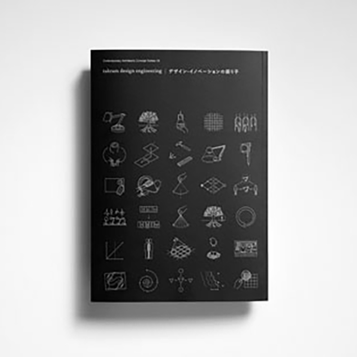book creation