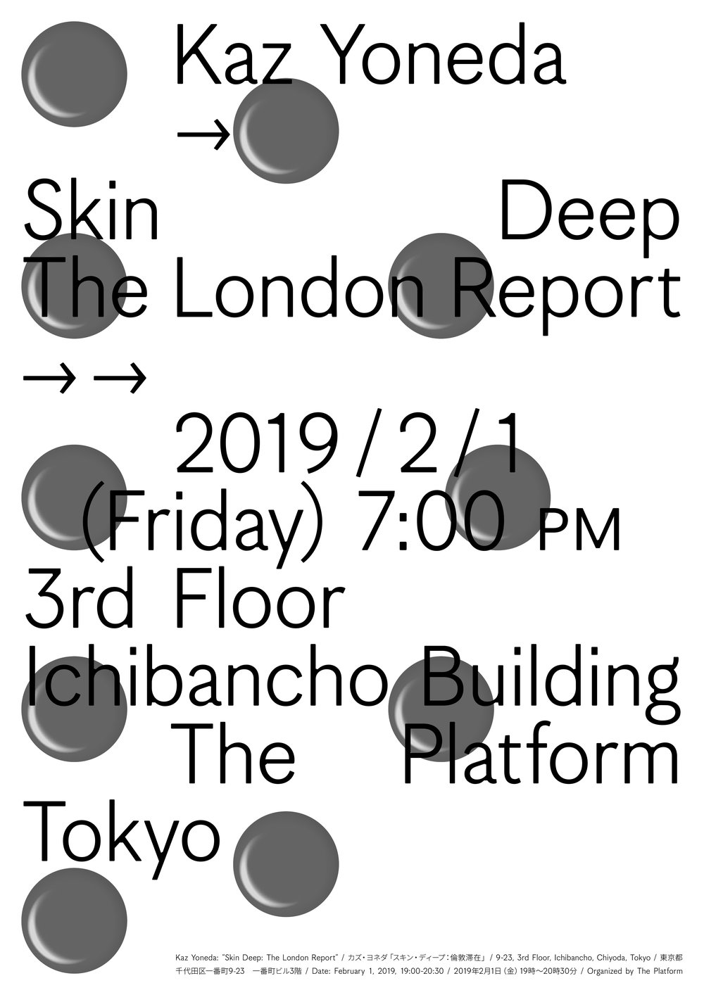 Upcoming Event on 02/01/2019 – Skin Deep: London Report