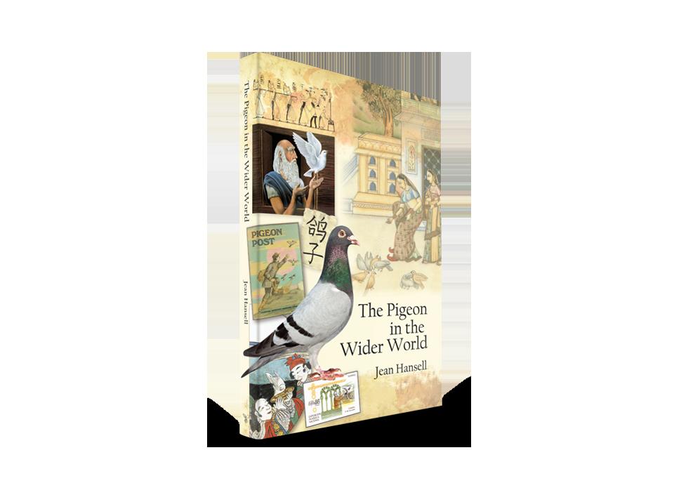 portfolio-book-design-PWW-front.png
