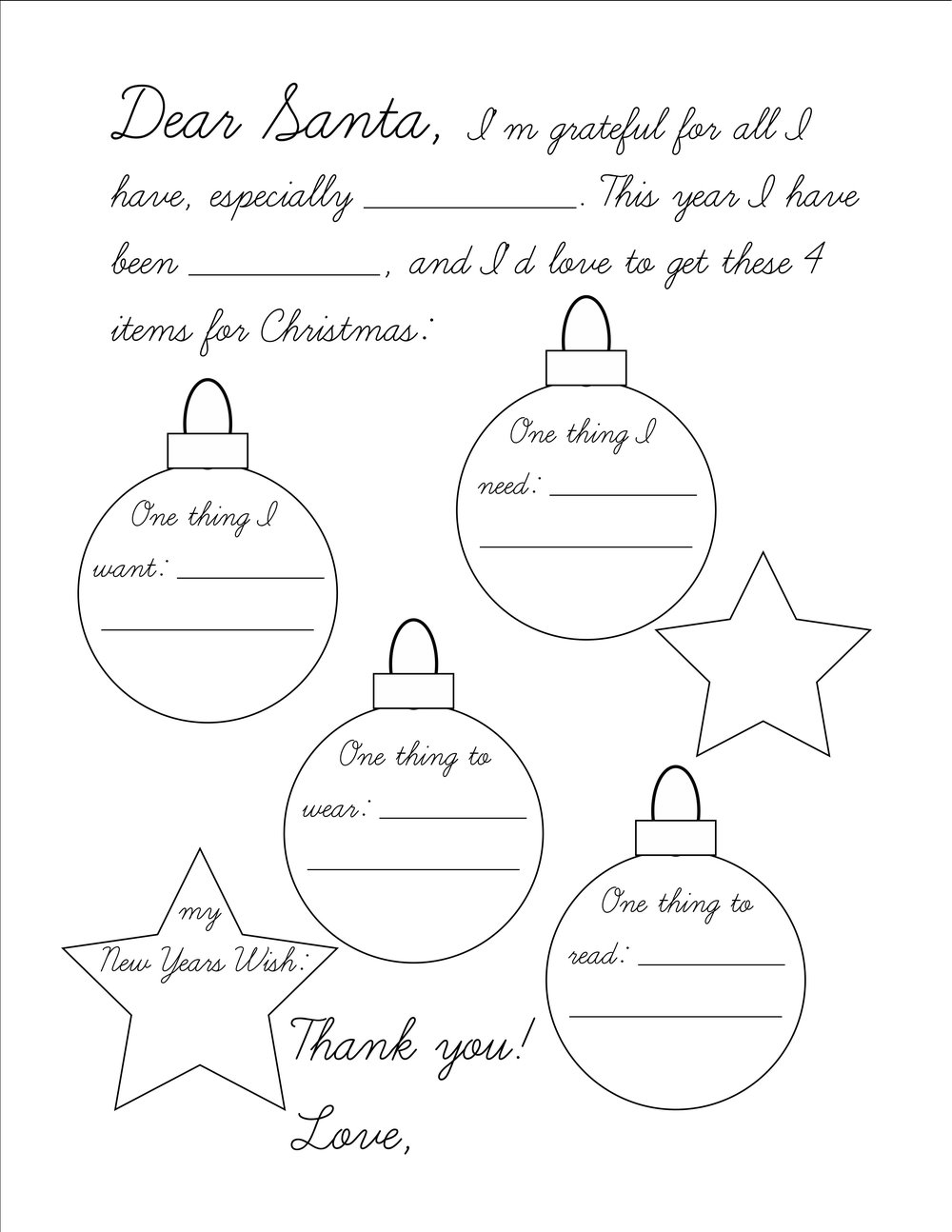 free printable wishlist worksheet