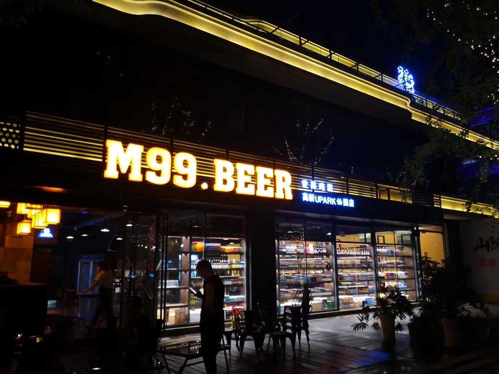 M99 Store Chengdu