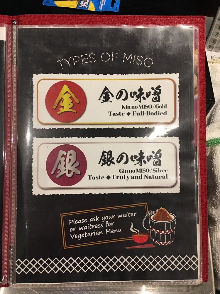Current menu 'Types of Miso' page has typos, looks like a title page, and is on a different page than the actual ramen, so many customers skip over this page.
