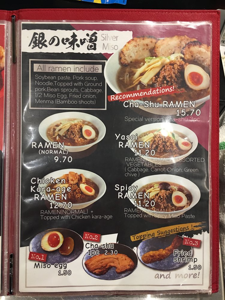 Gold and Silver miso are the primary types of ramen available, and there is no description on these pages to explain these types of misos.