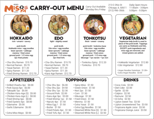 carryout.png.png