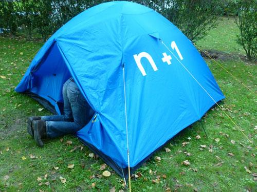 campement-n-1.jpg