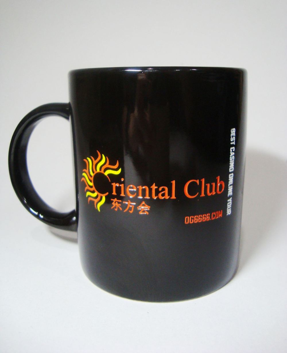 etched ceramic mug.jpg