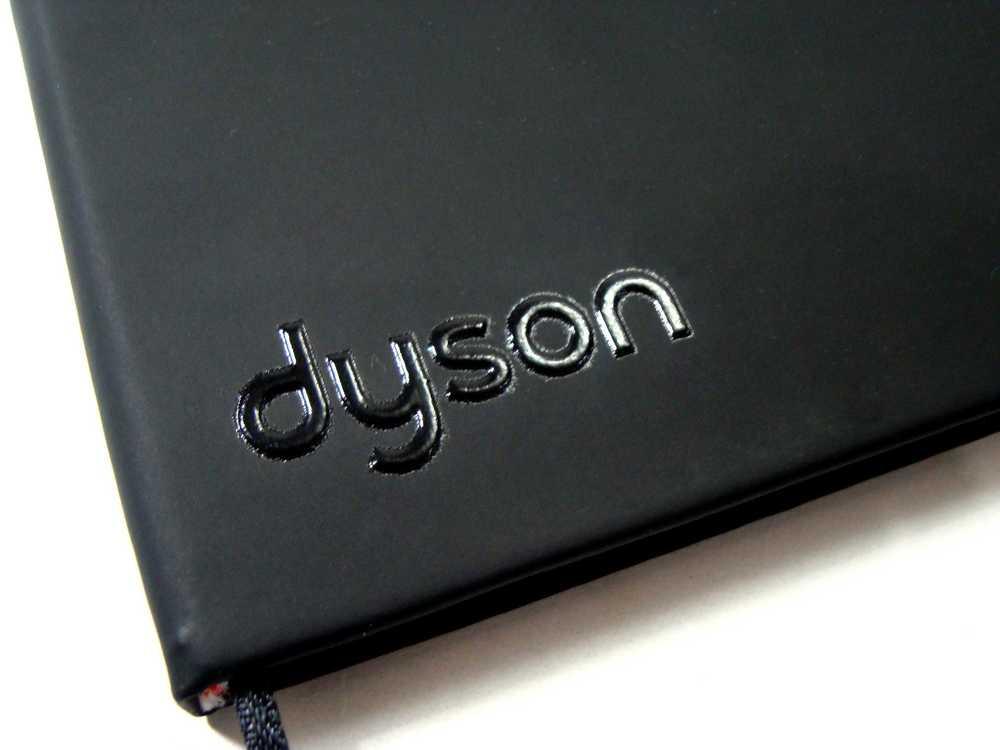 DYSON 2.jpg