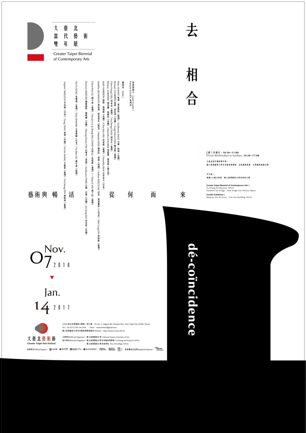 dé-coïncidence - Greater Taipei Biennal of Contemporary Arts7 November 2016 - 14 January 2017National Taiwan University of the ArtsTaipei, Taiwancurated by François Jullienlink to curatorial statement