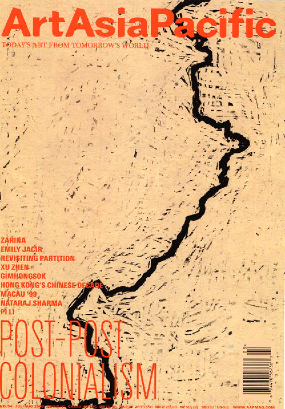07 ArtAsiaPacific-cover.jpg