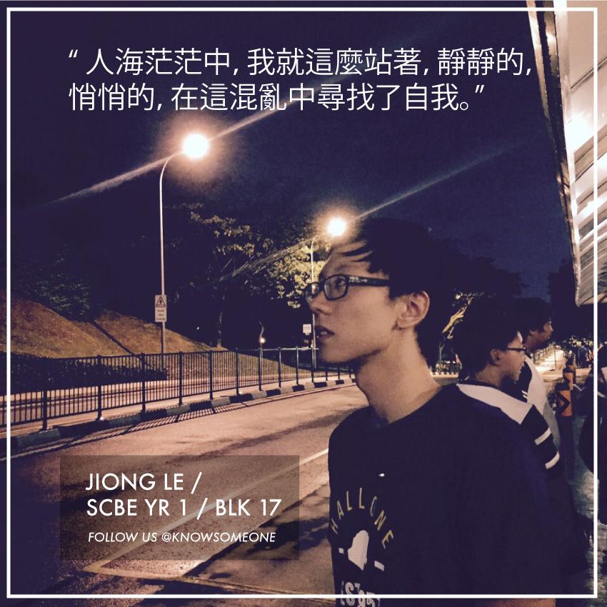 JIONG-LE.jpg