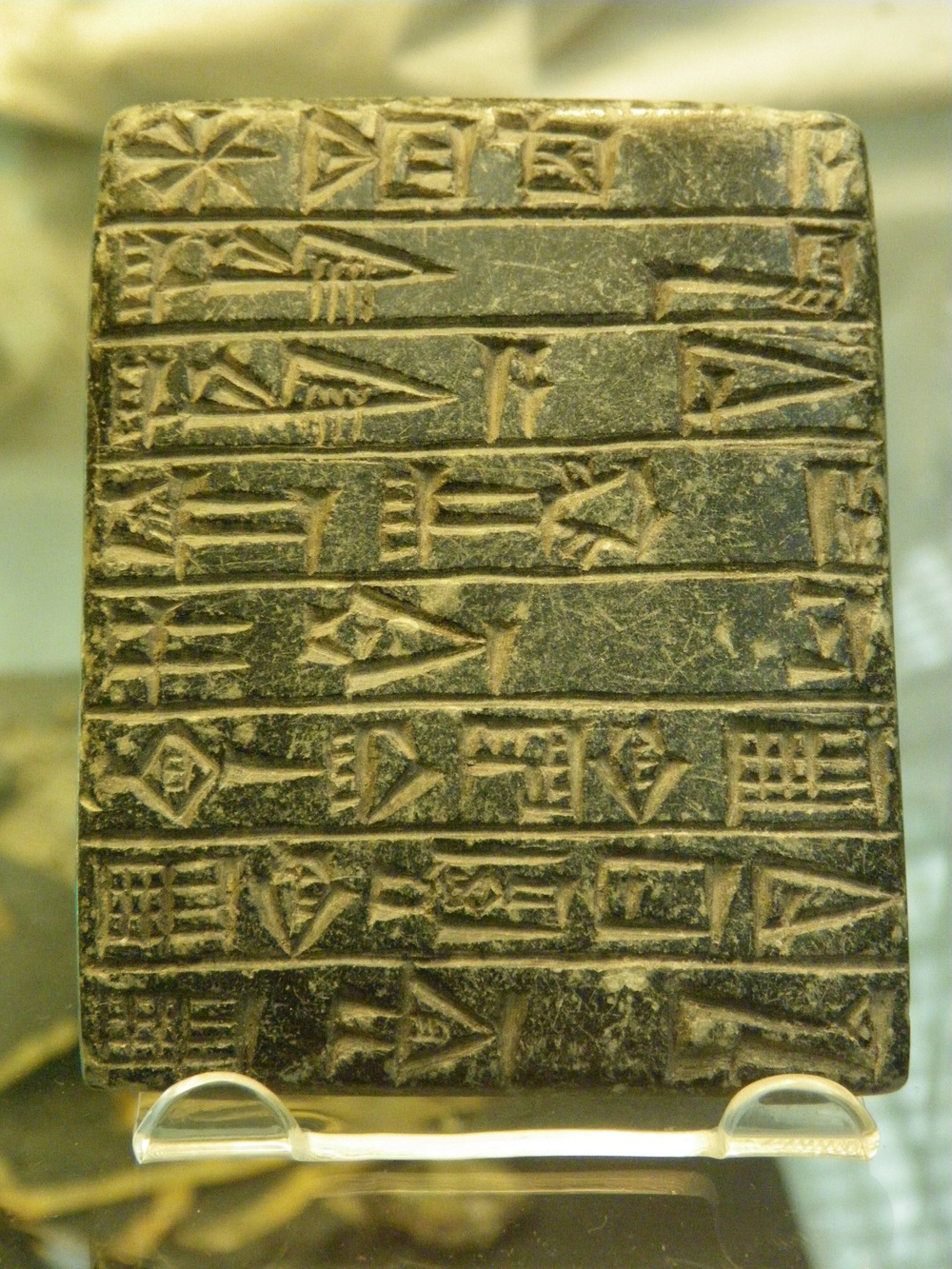 Figure 3.1. Sumerian tablet. The first word of the text is An. British Museum.