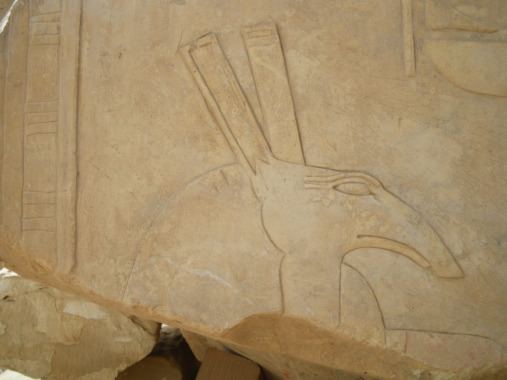 Figure 3.8. Seth. Detail from the Karnak Temple Complex, Luxor, Egypt.
