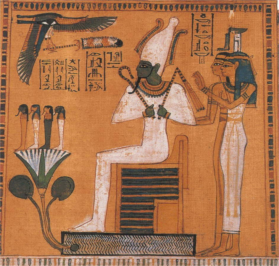 Figure 6.4. Osiris accompanied by his two guardians, Isis and Nephthys. Nephthys stands to the left of Isis.