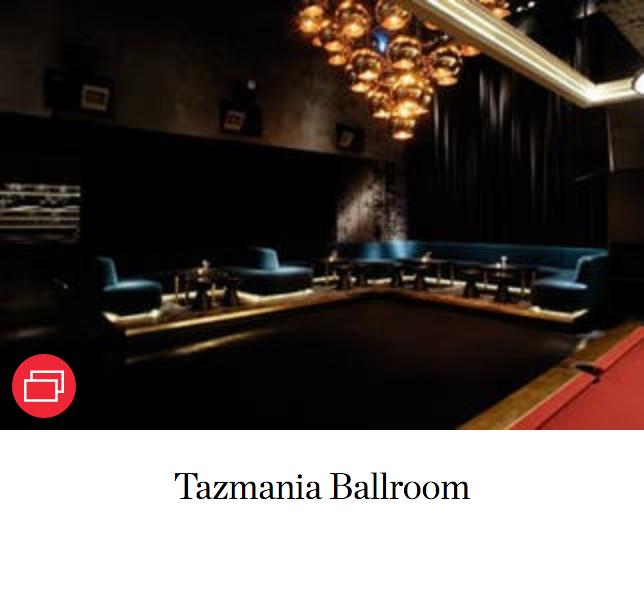 ATTazmaniaBallroom.png