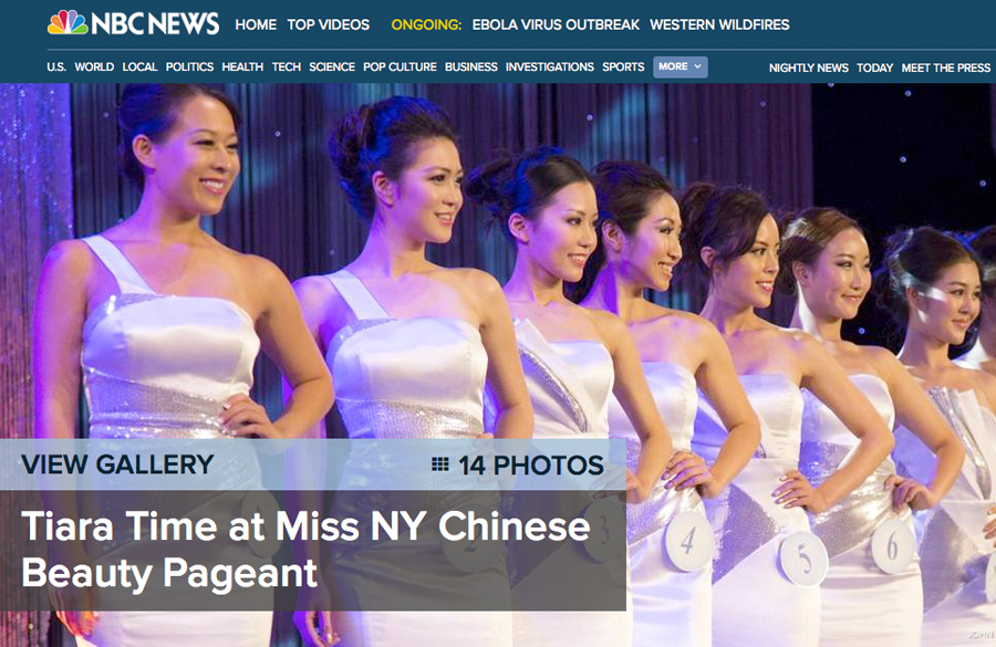 chinese beauty pageant