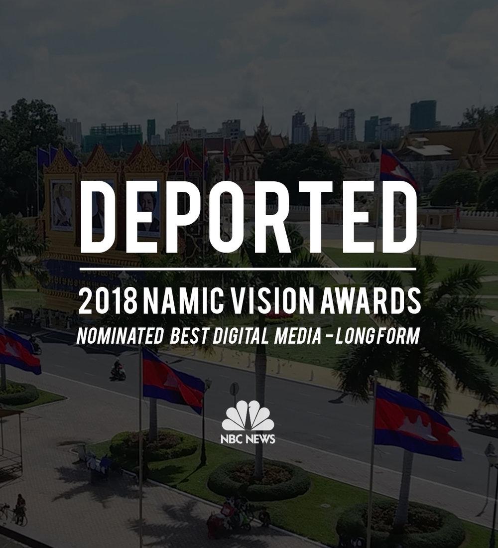 Deported- NAMIC-sahra nguyen.jpg