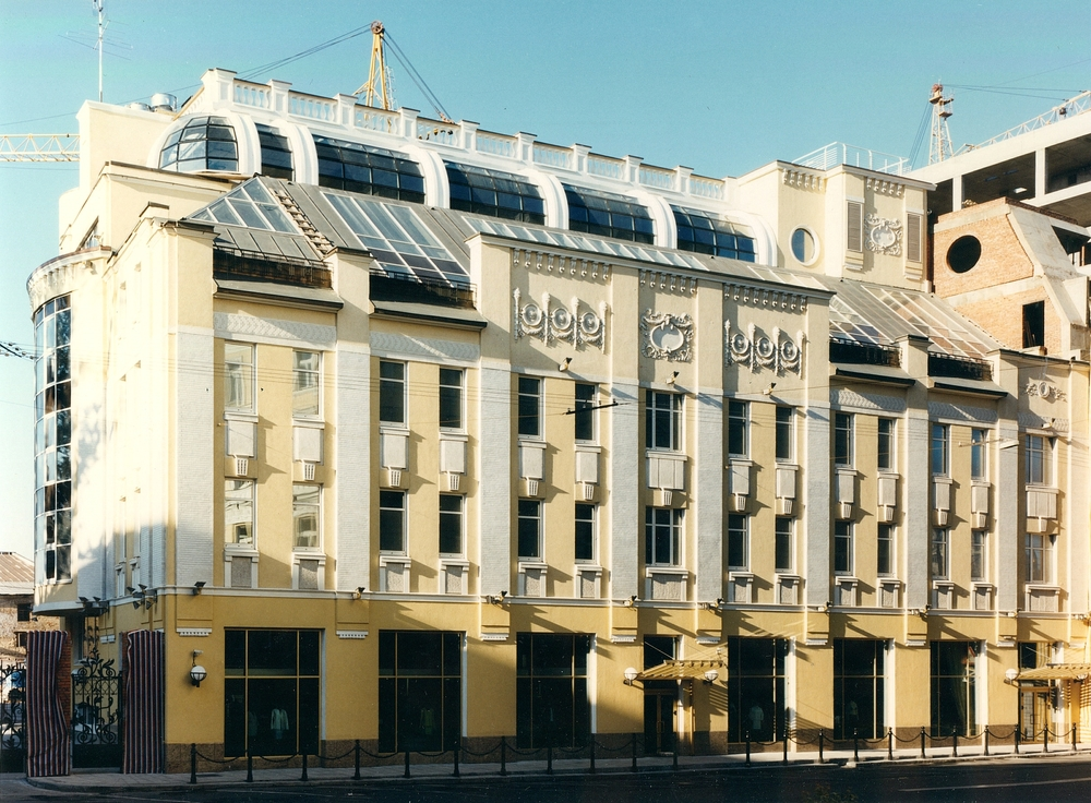 BALCHUG PLAZA MOSCOW, RUSSIA