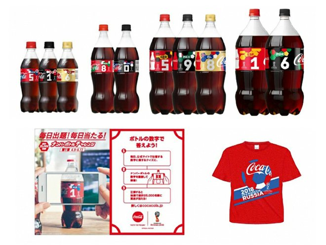 The Japanese promotional packs aim to drive digital engagement with the promise of prizes.