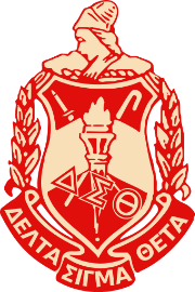 Delta Sigma Theta Sorority, Inc. Coat-of-Arms.png