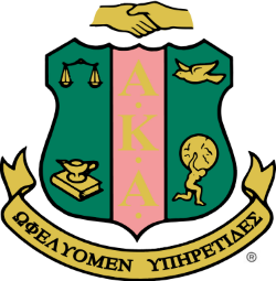 Alpha Kappa Alpha Sorority, Inc. - Coat-of-Arms.jpg