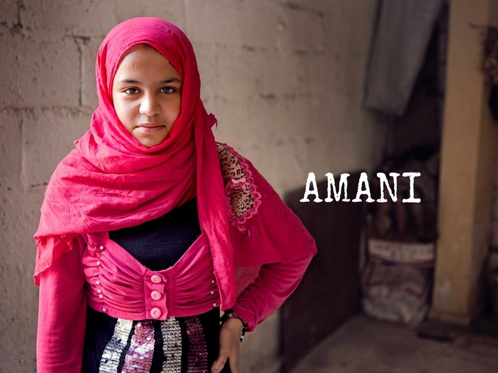 Amani Hamadi.jpg