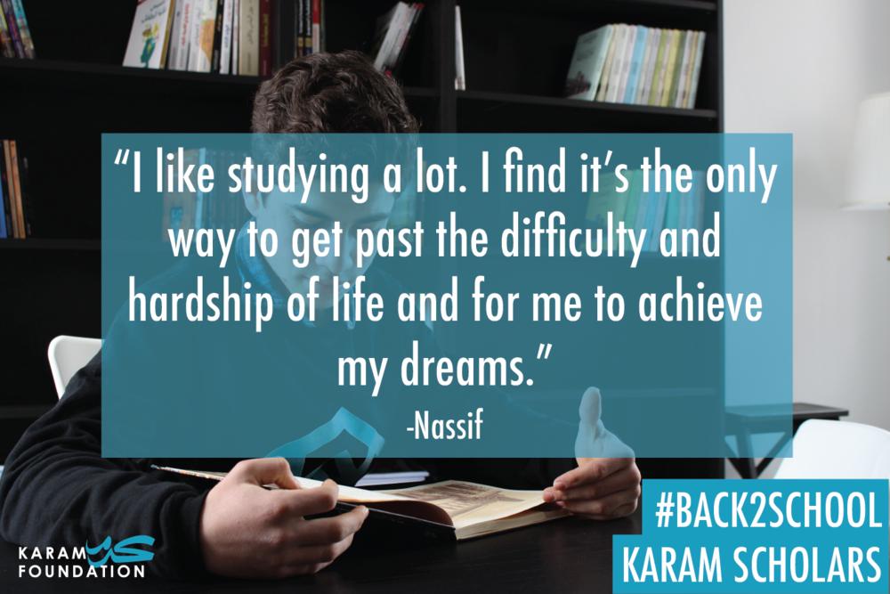 Back2School Karam Scholars-05.png