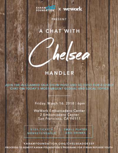 Chelsea_Friday_Invitation.png