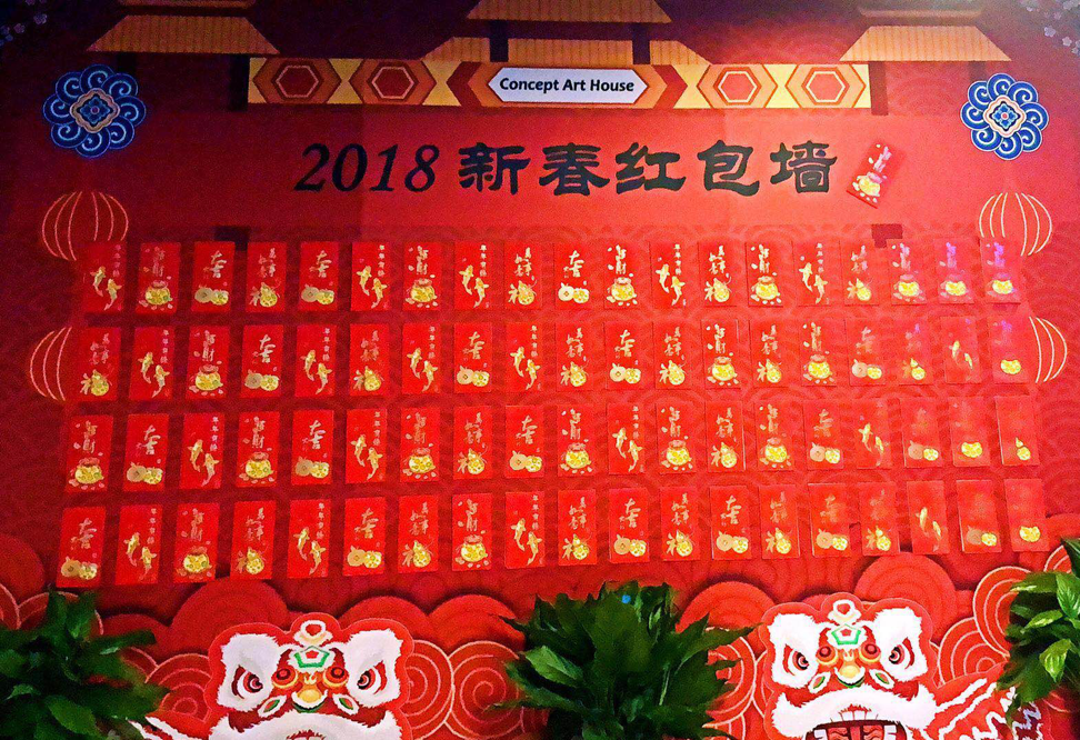 This is a wall of red envelopes.  Red envelope = MONEY!