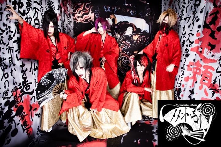 Kiryu Band