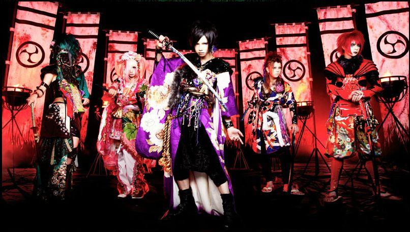ヴィジュアル系: Visual Kei- Bands with a True Japanese Feel ...