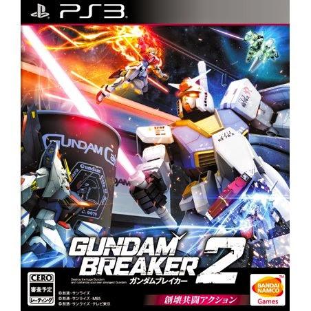 gundam-breaker-2-378867.16.jpg