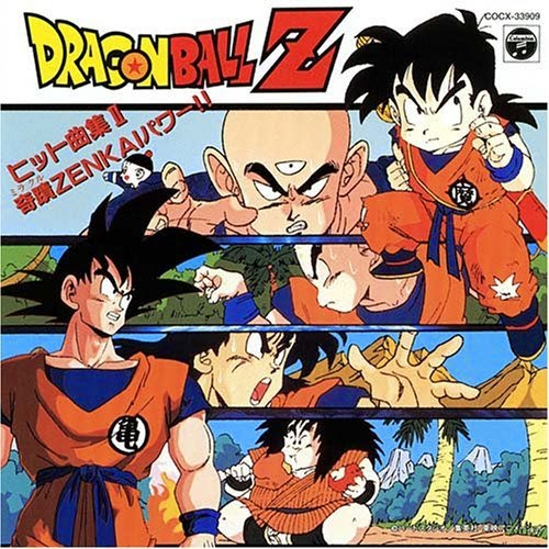 xbig-dragon-ball-z-hit-song-collection-2-ost-miracle-zenkai-pawaa.jpg.pagespeed.ic.SEnF97l1OC.jpg
