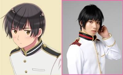 Ueda Keisuke as Japan
