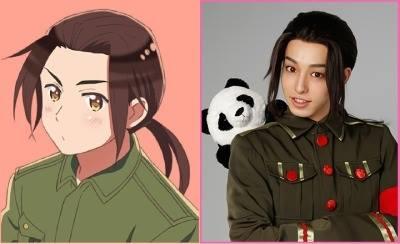 Sugie Taishi as China